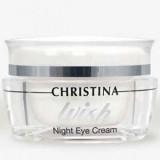 Ночной крем для зоны вокруг глаз Wish Night Eye Cream