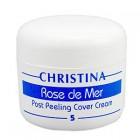 """Постпилинговый тональный защитный крем """"Роз де Мер"""" Rose De Mer 5 Post Peeling Cover Cream"""