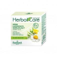 Herbal Care Успокаивающе – Увлажняющий крем на день/ночь с Ромашкой для чувстительной кожи