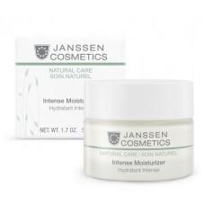 Intense Moisturizer Интенсивно увлажняющий крем для упругости и эластичности кожи