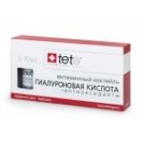 Гиалуроновая кислота + Антиоксиданты Hyaluronic acid + Antioxidants