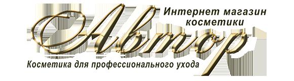 """Интернет магазин профессиональной косметики """"Автор"""""""